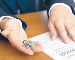 как сдать недвижимость в тобольске