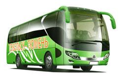 Автобусный тур по новостройкам Тюмени