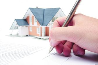 заявка на ипотеку