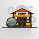 Ипотека в Тюмени