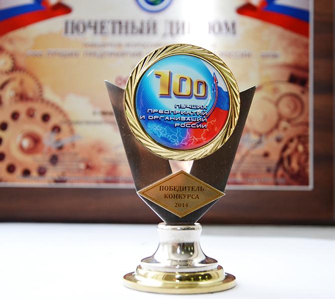 drlightbox100 лучших предприятий россии